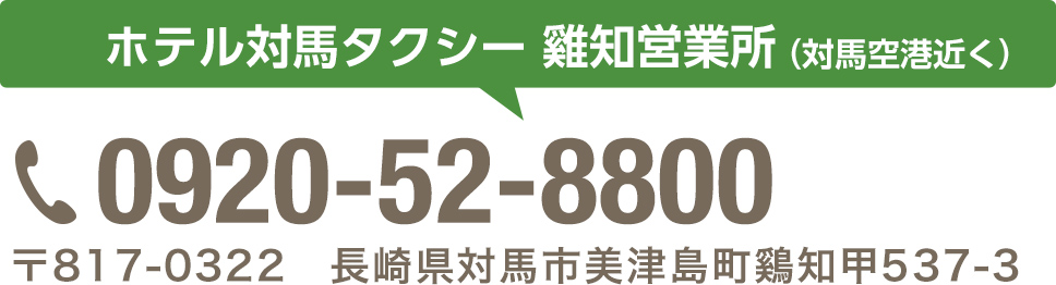 0920528800